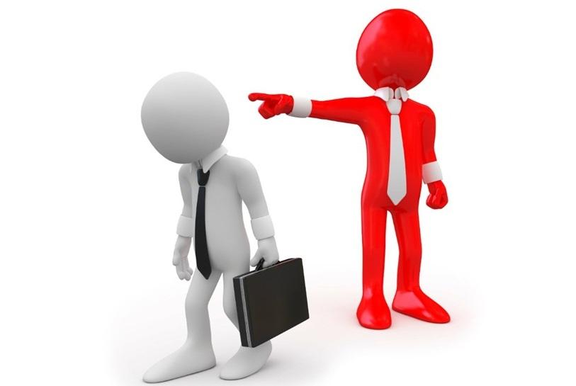 Đơn khiếu nại về quyết định kỷ luật lao động