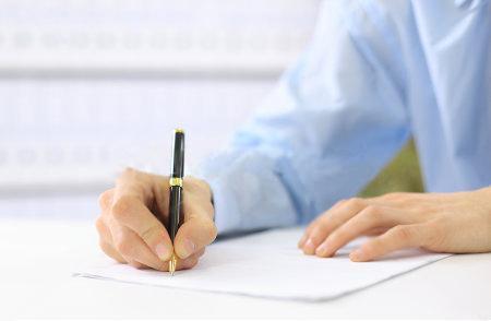 Suy nghĩ kỹ càng những gì muốn viết trong đơn xin việc