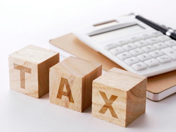 Cách tính thuế thu nhập cá nhân 2021 từ tiền lương, tiền công